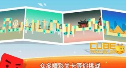 小方旅行家android版下载v2.0