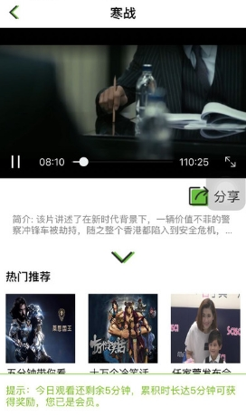 娱乐惠app手机ios版(生活娱乐软件)v3.0.3免费苹果版