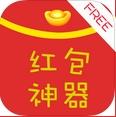 中華神器18.8蘋果免越獄版