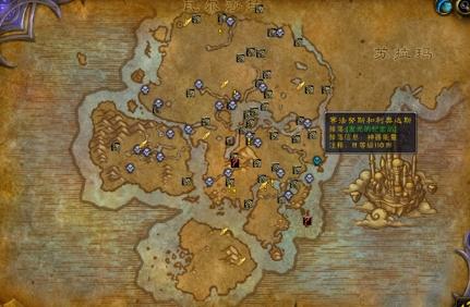 魔兽世界handynotes地图宝箱及稀有插件下载