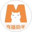 微信直播助手(微信公众号管理) v1.0 免费版