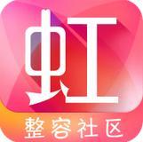 东方虹整容安卓版(手机美容app) v3.0.6 官方版