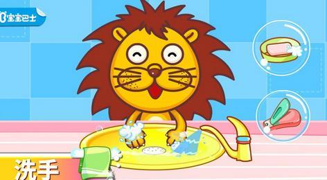 刷牙:动物伙伴的牙齿正遭受小蛀虫的攻击呢,快快给牙刷挤上牙膏