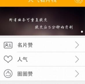 免费刷空间赞网站源码下载(刷赞平台源码) (https://www.oilcn.net.cn/) 综合教程 第3张