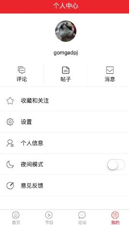 车评app苹果手机版下载(汽车资讯平台)