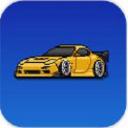 像素賽車手iOS版(Pixel Car Racer) v1.0.53 官方版