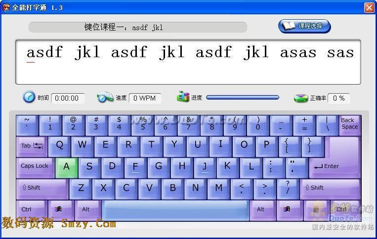 怎样添加电脑的打字软件?