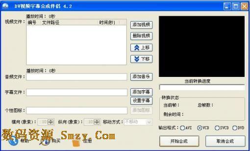 dv1197中文字幕