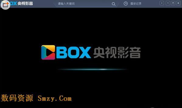 去哪兒網人工客服4006545668_電視直播7.2.6去廣告_淮安市四月雪廣告傳播