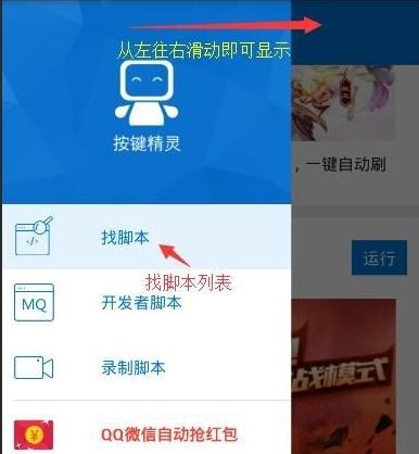 王者荣耀yatoo辅助ios版(王者荣耀辅助) v1.2 苹果版