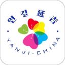 延吉融媒v1.3.0
