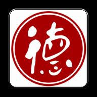 德云天团v1.0.4