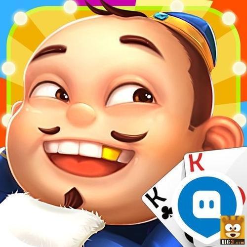 信阳百川棋牌iOS1.8.6