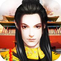 皇上圣明v1.0.1
