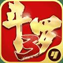 斗羅大陸3龍王傳說v2.1.0