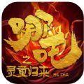 战国修罗魂手游破解版v1.6.5