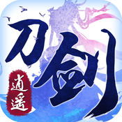 梦幻天骄v1.6.2