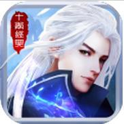 山海仙侠传v1.9.8