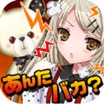 恋爱游戏男友篇v1.8.8