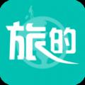 旅的出行appv8.9.34