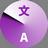 CopyTranslator(翻译工具)