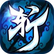 梦游仙剑v1.8.4