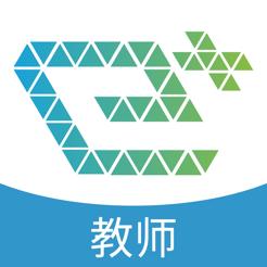 易加互动教师版ios版v2.1.9