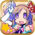 恋爱的迷宫v1.0.4