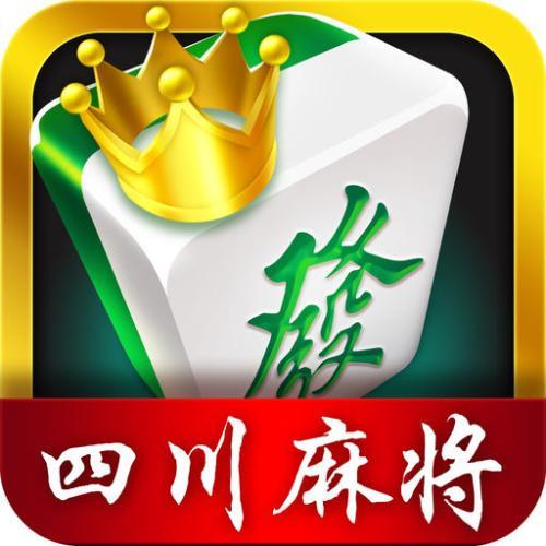 奇门娱乐棋牌iOS1.7.9