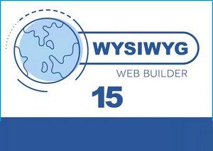 WYSIWYG Web Builder 15已授權版