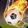 巴西真实足球v1.1.9