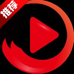 搜狐影音播放器最新官方版