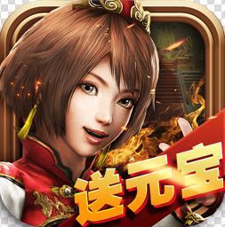 豪情英雄传v1.1.7