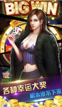 口袋德州美女扑克官网版