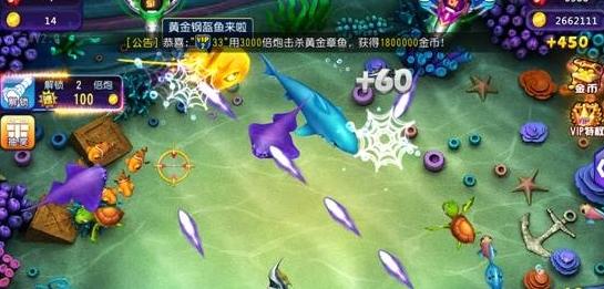 腾讯QQ捕鱼达人3D刷金币修改器