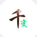 千变头像安卓版(一款制作QQ动态头像) v1.0 手机版