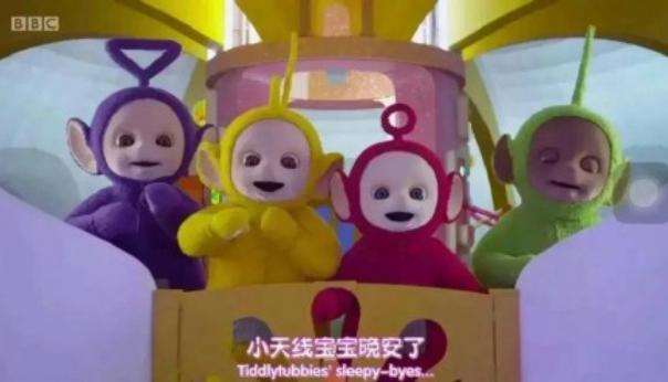 天线宝宝儿子动态QQ表情下载完整版图片