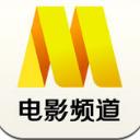 电影频道app手机版