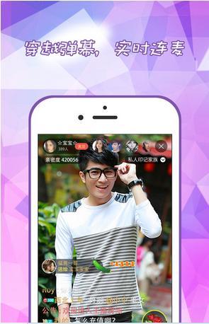 午夜手机直播_魅夜直播ios版(午夜福利直播苹果版) v1.1 iphone版