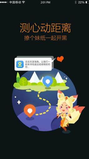 王者榮耀手游助手iPhone版