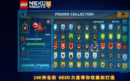 的nexo骑士能量盾牌