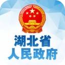 湖北省政府iPhone版