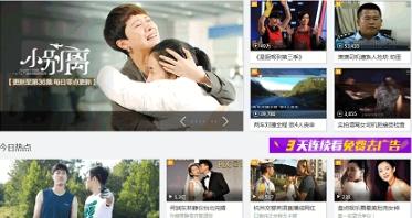 搜狐影音播放器2017界面