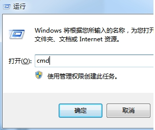 office word2017截图