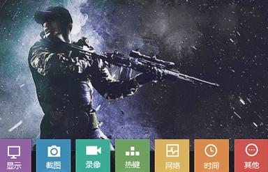游戏加加官方正式版图片