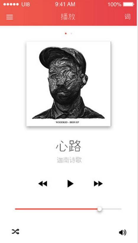 九酷福音安卓手机版