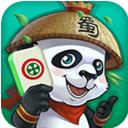 熊猫麻将作弊器苹果版