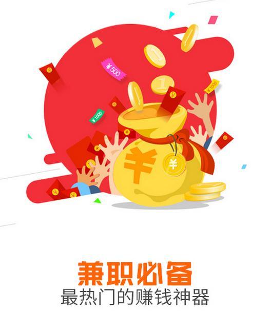 米赚红包安卓版(手机米赚红包app) v3.8.0 最新版