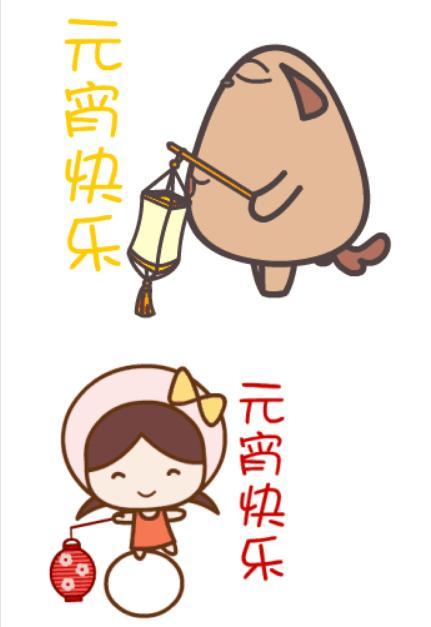 2017鸡年元宵节祝福gif表情包v1.0 最新版