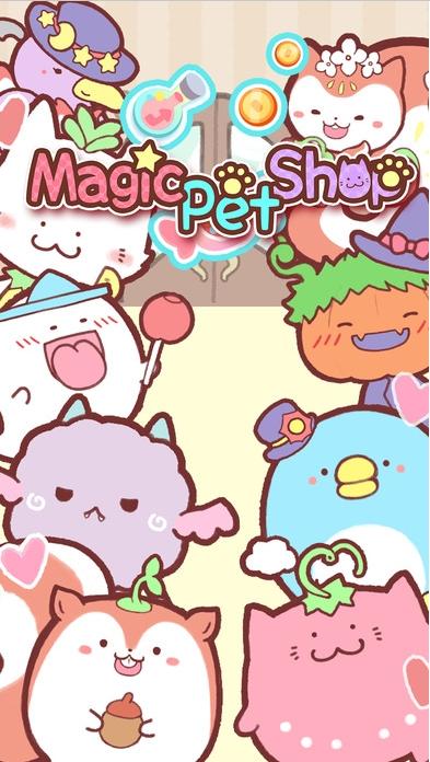 魔法宠物屋iphone版(magic pet shop) v1.0.1 最新版